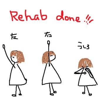 140131_rehab.png