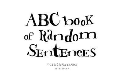 151111_ABC.jpg