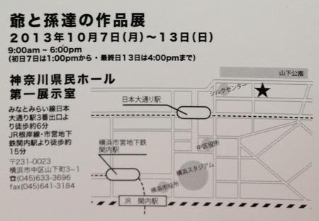 IMG_4322 - コピー.JPG