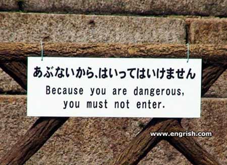 nagoya-castle-warning.jpg